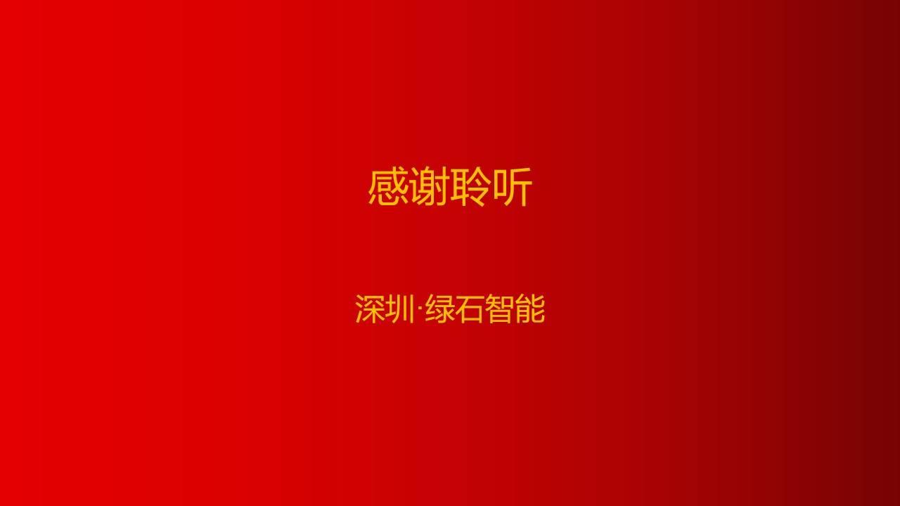 幻灯片12.jpg