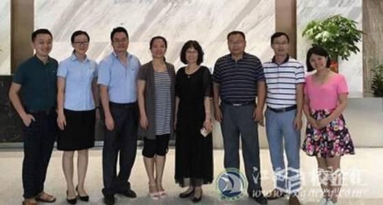 江西工业贸易职业技术学院经济贸易系相关领导赴广东企业洽谈合作
